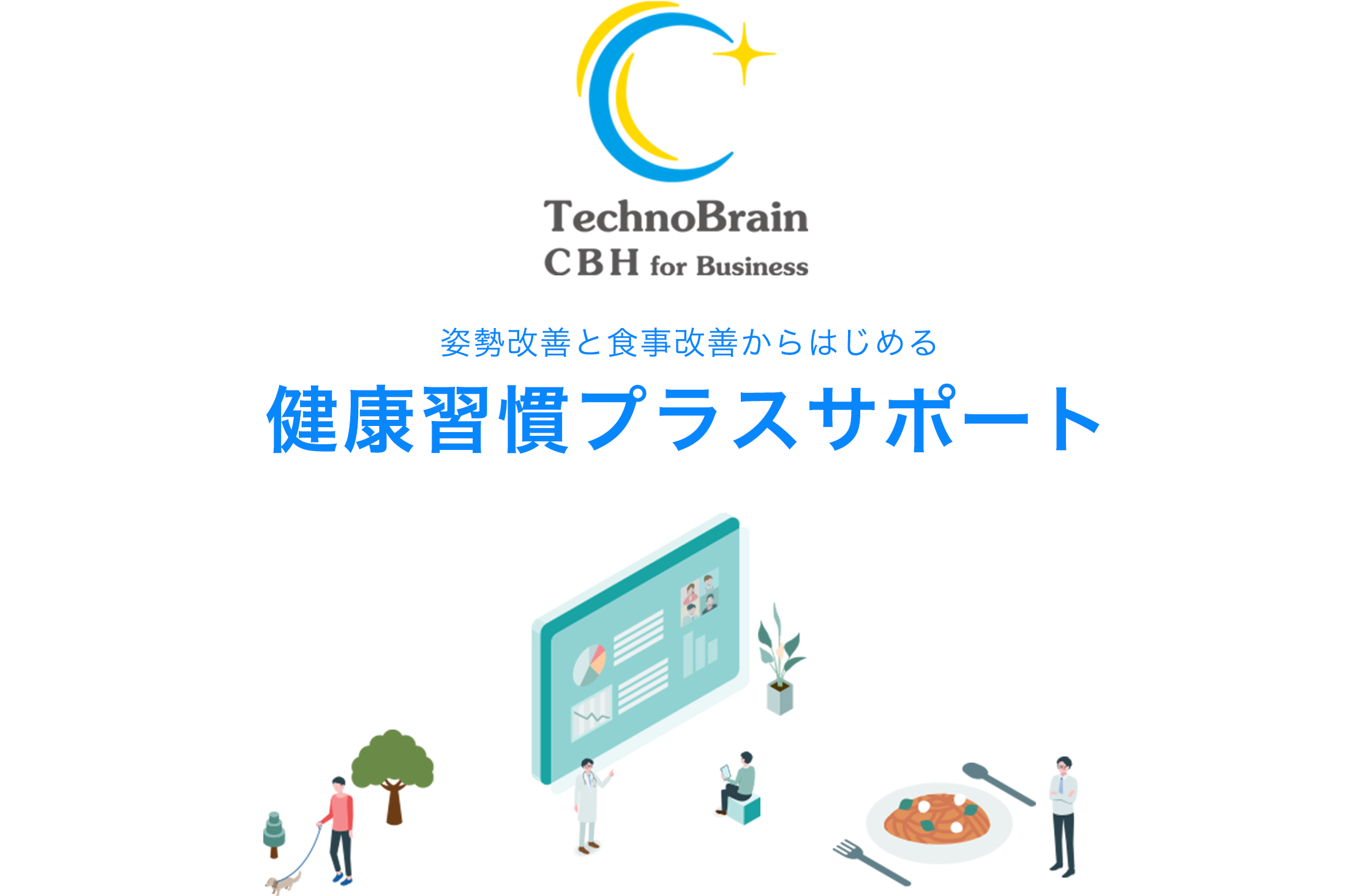 Techno Brain CBH for Business